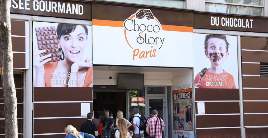 Музей шоколада в Париже («Choco-Story»)