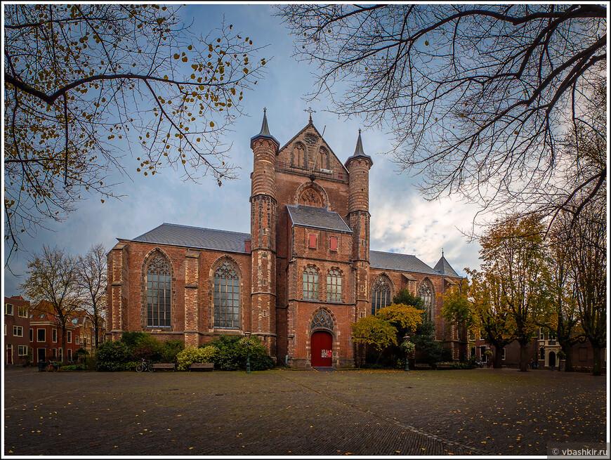 Лейден. Церковь Св. Петра - Pieterskerk. 14 век.