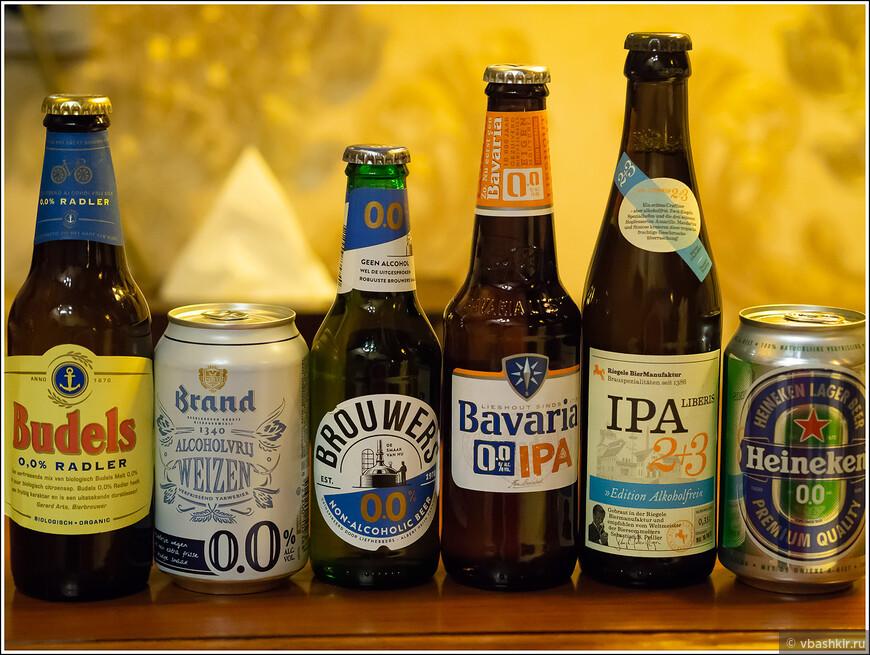 Хертогенбос. Рай для непьющих любителей пива.