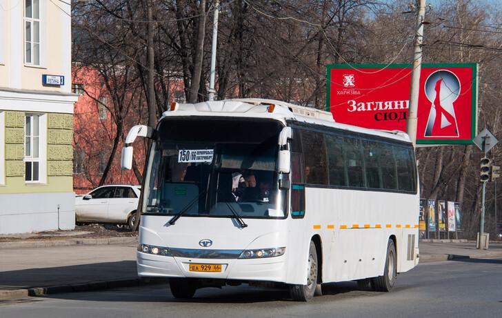 Автобус Екатеринбург — Первоуральск