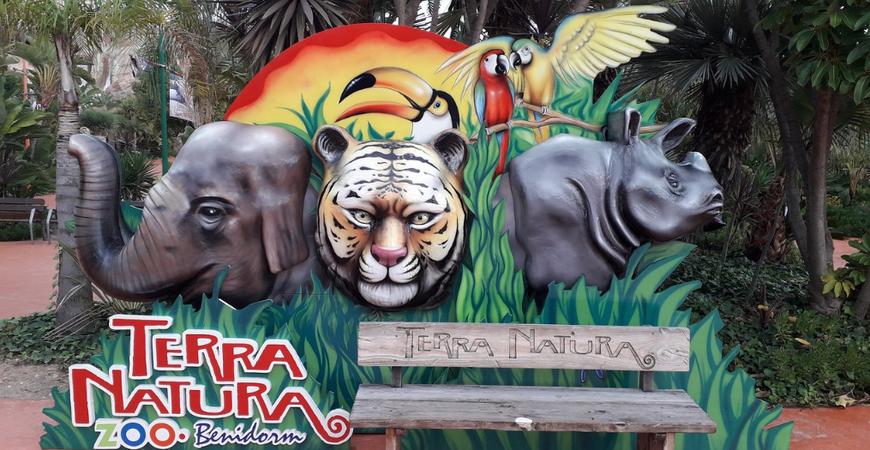 Зоопарк «Terra Natura»