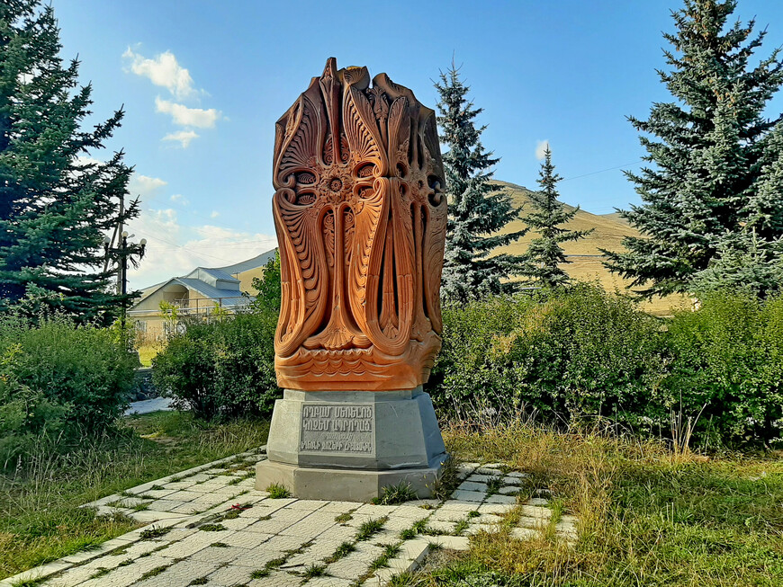 """Армения - страна хачкаров. Хачкар в переводе на русский язык означает """"крест-камень"""". Армяне - очень искусные резчики. Путешествуя по Армении, мы не увидели ни одного похожего хачкара. Все разные и невероятно красивые. Хачкары  - национальная гордость армян. Это архитектурные памятники и святыни, представляющие собой каменную стелу с резным изображением креста. Устанавливали их на территории Армении испокон. Сохранились хачкары, датируемые IX-X вв.  Такими резными столбами-крестами отмечали христианские территории. А потом их стали устанавливать в связи с судьбоносными событиями. Этот хачкар стоит в старом парке Севана как напоминание о тяжёлых военных временах."""