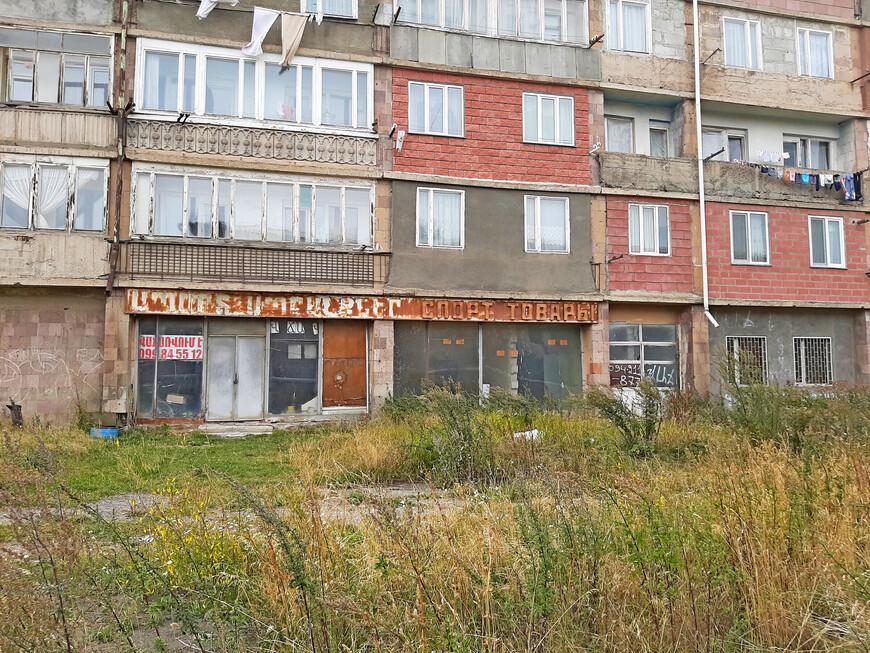 Вот ещё наследие от  советской эпохи. Конечно, много проблем в малых городах.