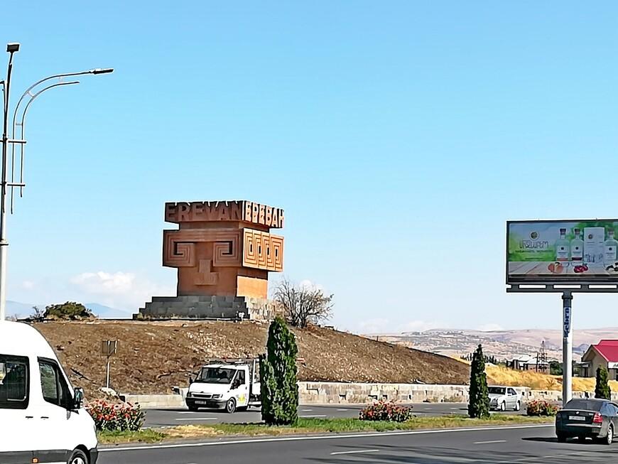 До  Севана, небольшого  курортного городка на северо-востоке Армении, от Еревана по трассе 64 км. Мы преодолели это расстояние на такси  быстро и комфортно( стоимость  1 км - 100 драм или примерно 13,32 руб.)