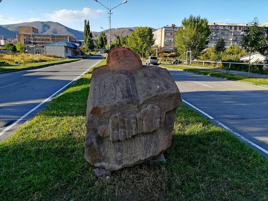 На газоне, разделяющем проезжую часть дороги, установлены скульптуры, выполненные местными мастерами. Армянская письменность - одно из самых великих  достижений армянского народа. Армянскому книгопечатанию более 500 лет!