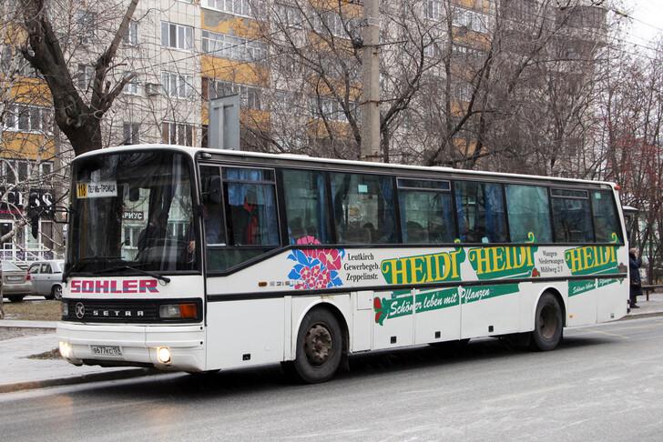 Автобус Пермь — Троица