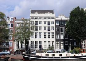 Каналы, Хейнекен, Аякс, одним словом — Амстердам