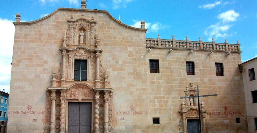 Монастырь Святого Лика (Санта Фаз)