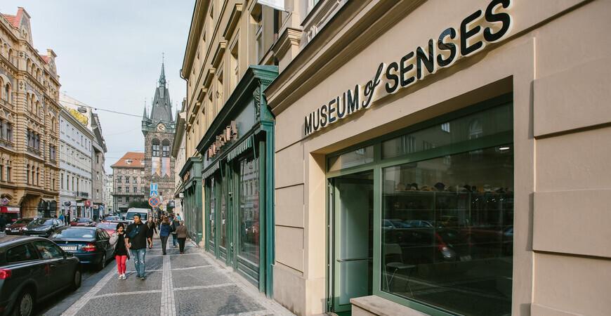 Музей чувств