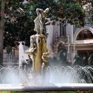 Площадь и сквер Габриэля Миро