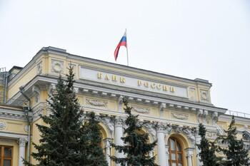 Центробанк отозвал лицензию у страховщика Орбита, пострадают 52 туроператора