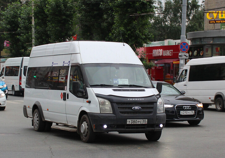 Автобус Екатеринбург — Алапаевск