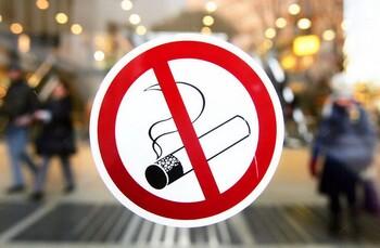 В Тульской области запретили курить в парках и скверах