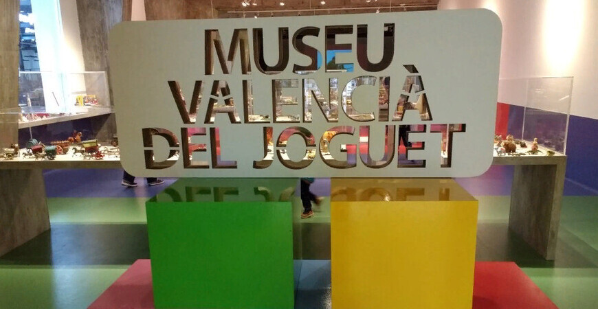 Валенсийский музей игрушек