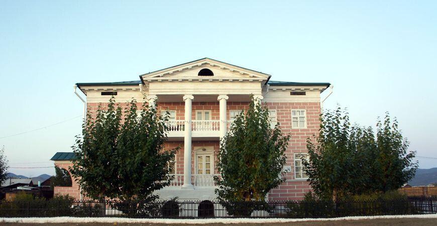 Музей декабристов в Бурятии