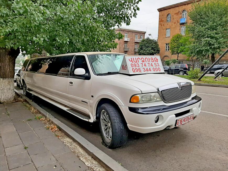 Прокат лимузина.