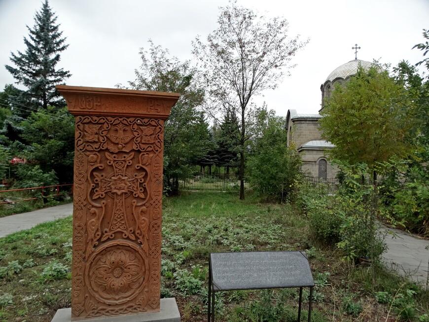 Камень-крест (хачкар) рядом с русским храмом.