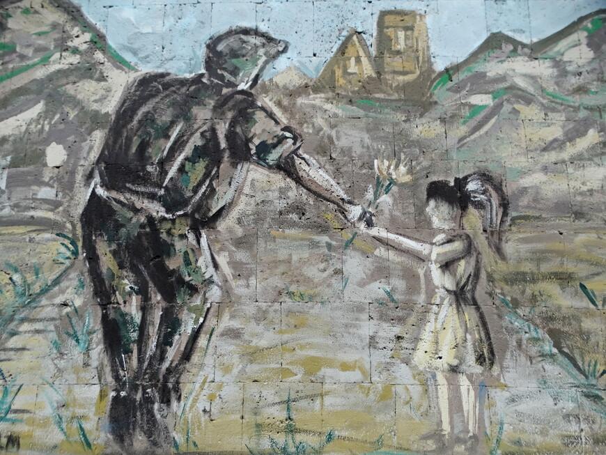 """Граффити """"Мы и наши горы""""."""