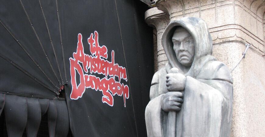 Музей амстердамского подземелья или Музей ужасов
