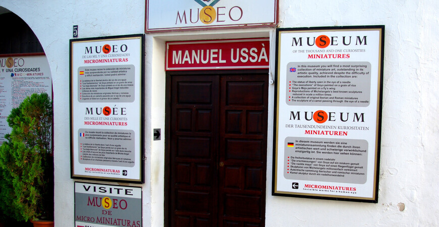 Музей микроминиатюр в Гуадалесте
