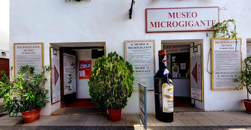 Музей микрогигантов в Гуадалесте