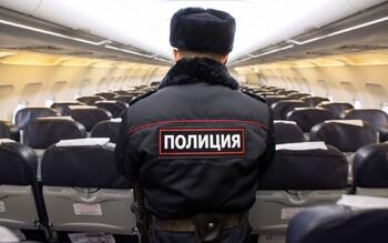 Буйного пассажира авиарейса из Минвод примотали скотчем к креслу
