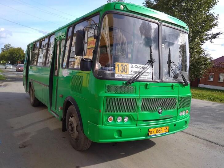 Автобус Екатеринбург — Сысерть