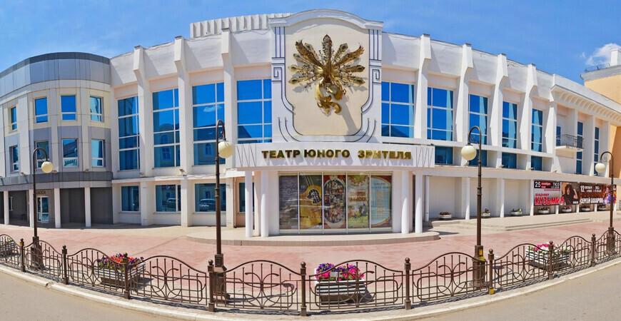 ТЮЗ в Астрахани