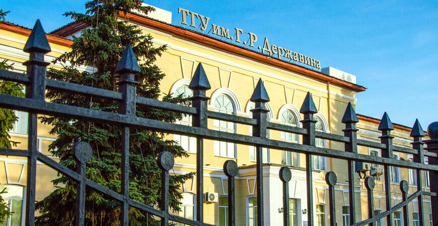 Музей Греха в Тамбове