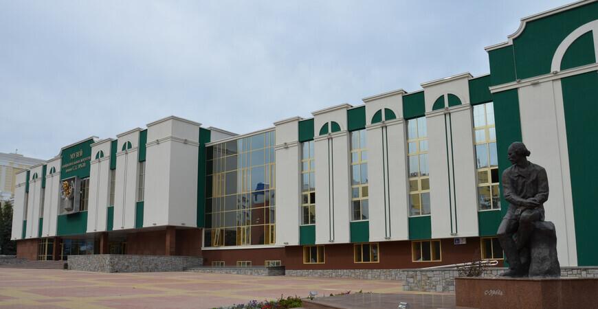 Мордовский музей изобразительных искусств имени С. Д. Эрьзи