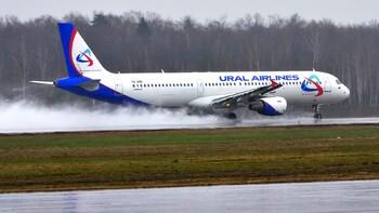 Уральские авиалинии запустили рейс Екатеринбург – Сиань – Пхукет