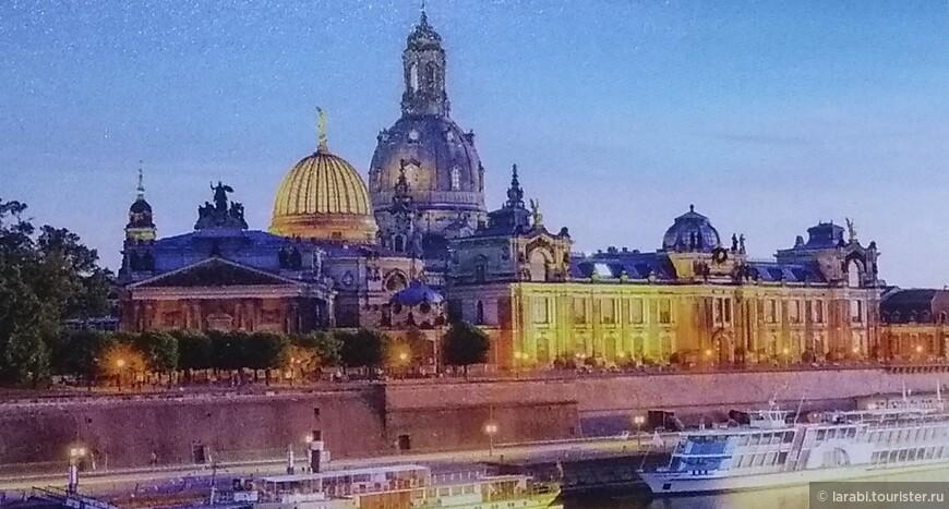 Дрезден: Путешествие во времени