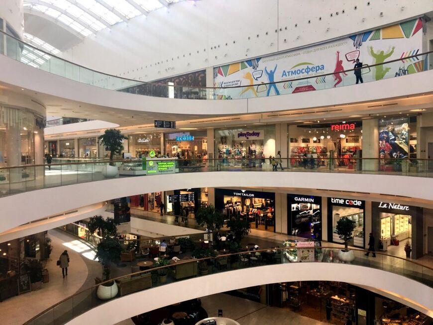 Метрополис Тц Какие Магазины Есть