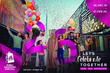 В ОАЭ стартует юбилейный Дубайский торговый фестиваль