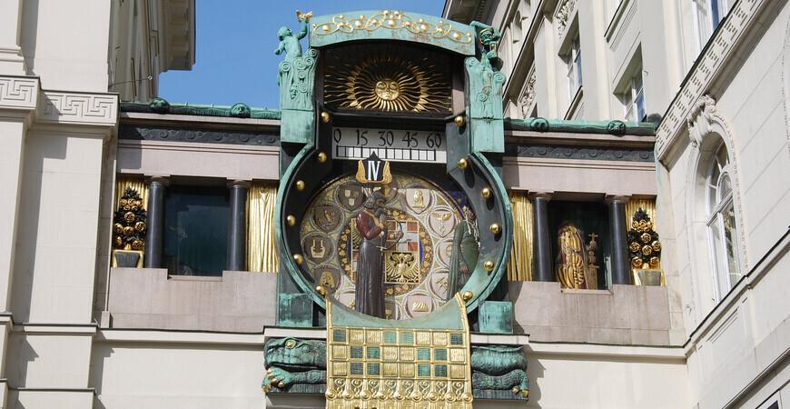 Якорные часы