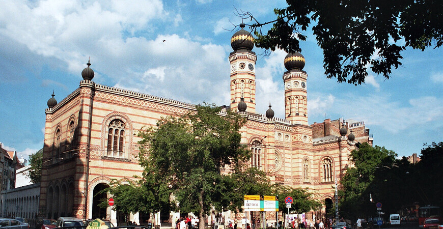 Большая синагога <br/> в Будапеште