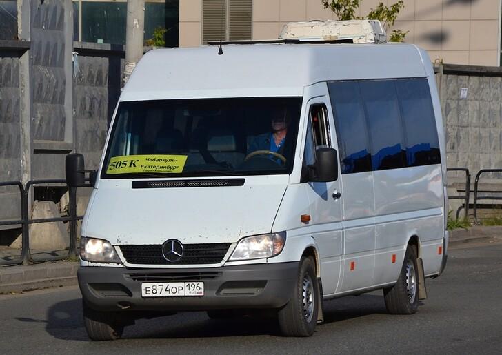 Автобус Екатеринбург — Миасс