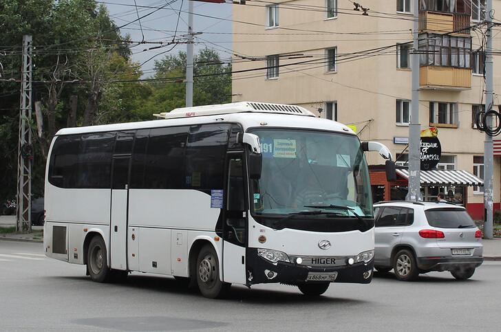 Автобус Екатеринбург — Заречный