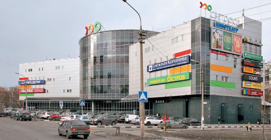ТЦ «Светофор» в Люберцах