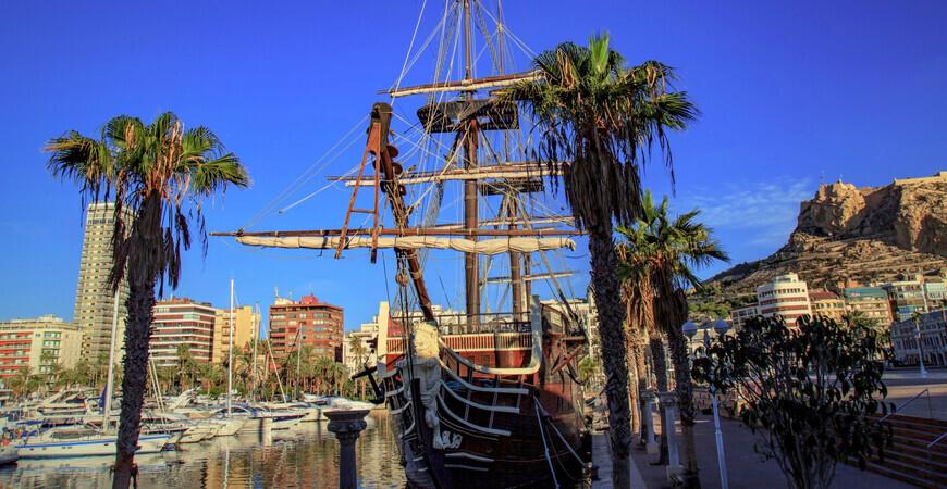 Корабль-музей «Святая Троица»