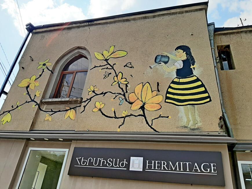 В Гюмри востребовано уличное искусство (street art).