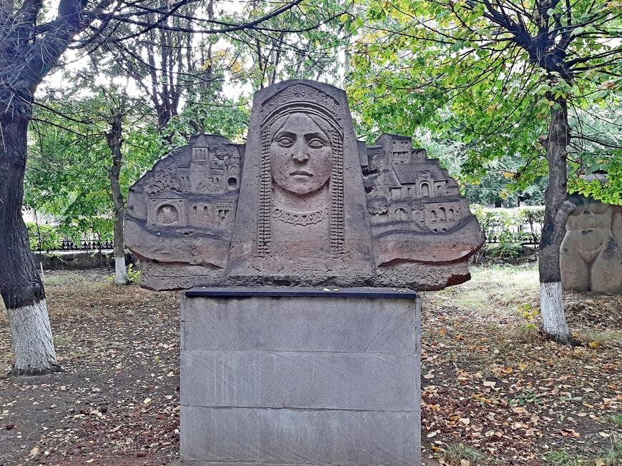 Символ Армении.