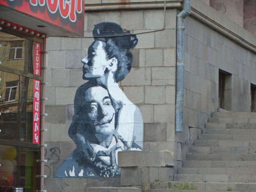 Граффити в Гюмри.