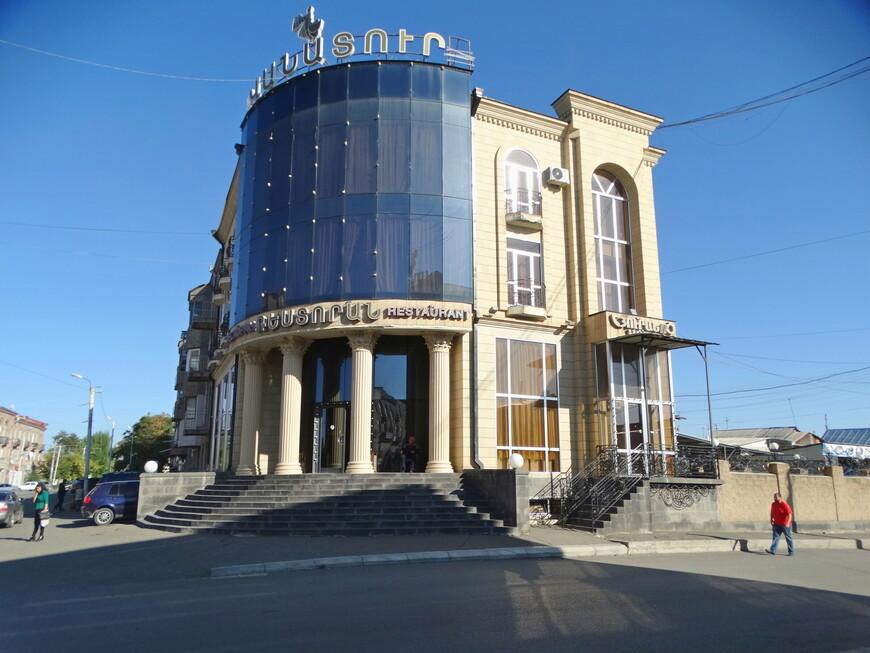 "Ресторан ""Ванатур"". Улица Николая Рыжкова.  Она соединяет две площади -  Вардананц и Багратуняц."