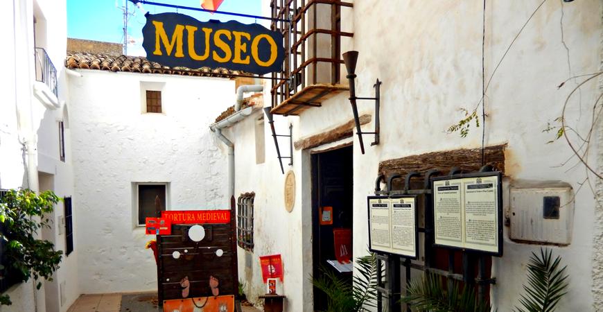 Средневековый музей пыток