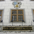 Музей пива и Октоберфеста