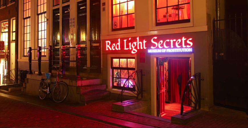 Музей проституции «Секреты красных фонарей»