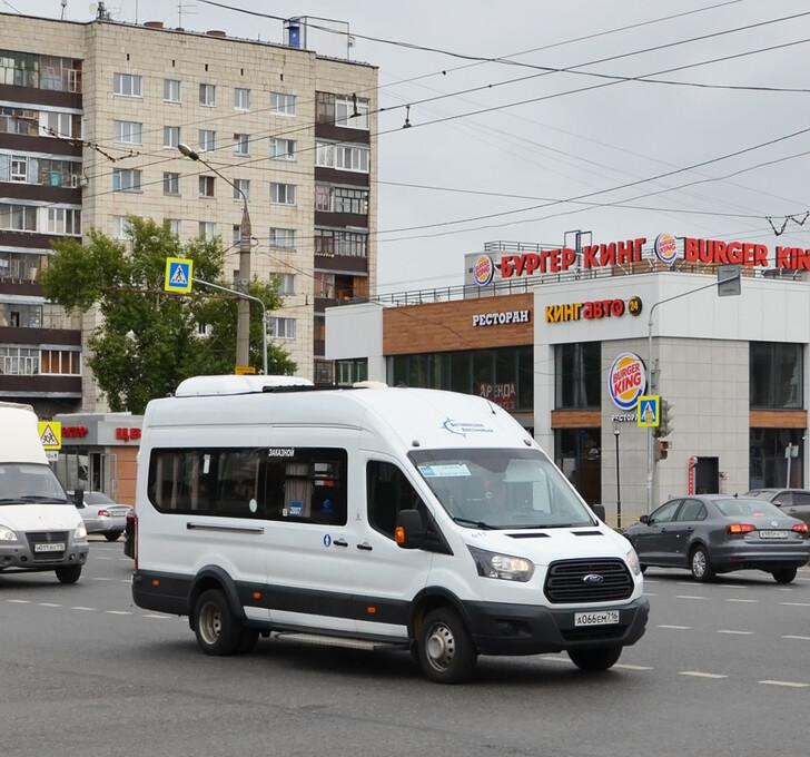Автобус Йошкар-Ола — Казань