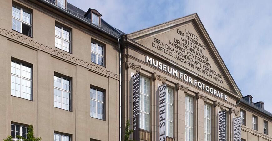Музей фотографии в Берлине