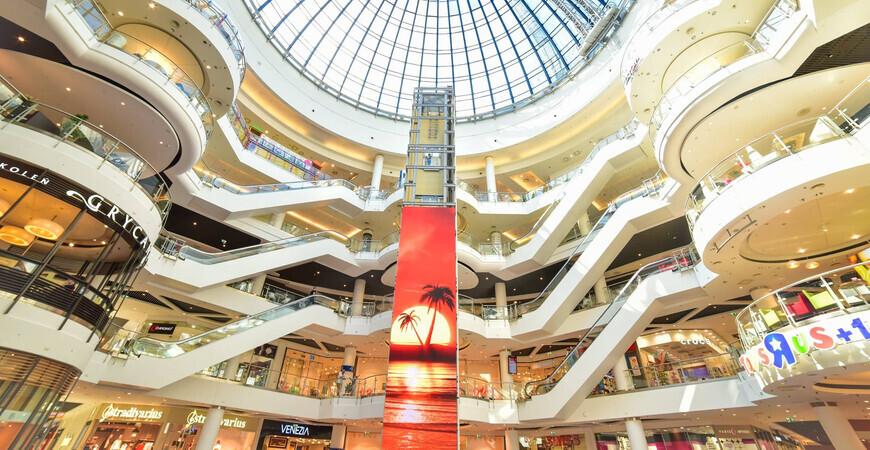 Торговый центр Blue City